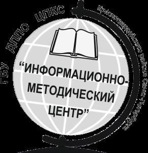 ЦДО ИМЦ Красногвардейского района СПб